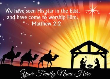 Mock-Up Christmas Banner